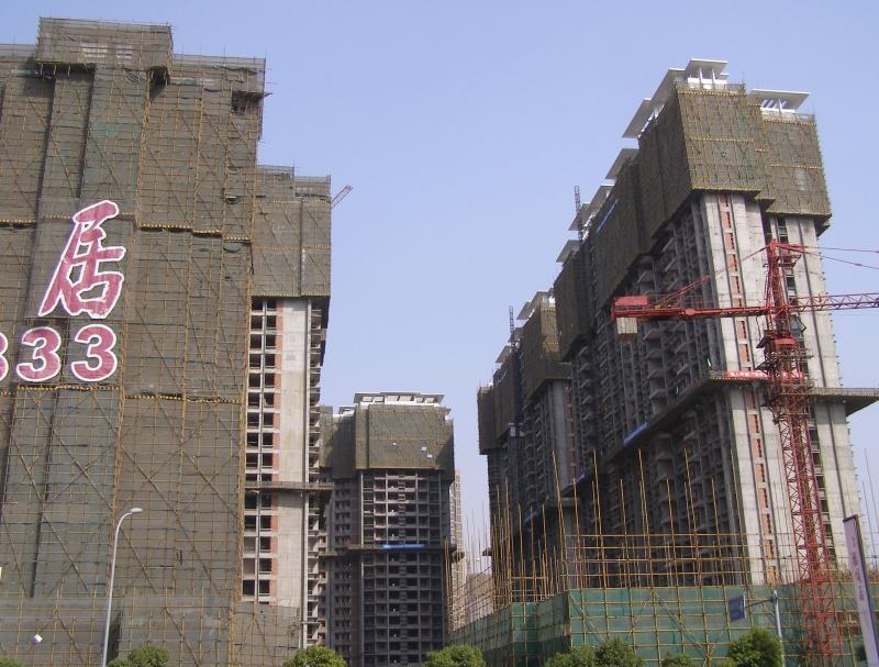 China Urban Development Blog