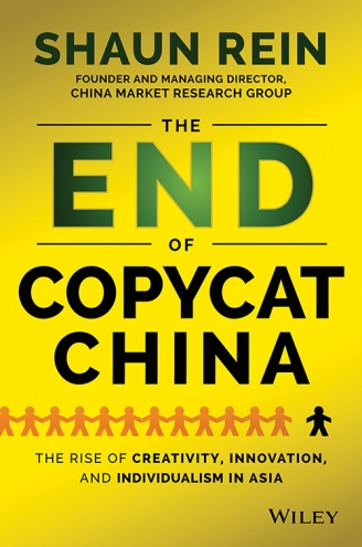 EndofCopycat China