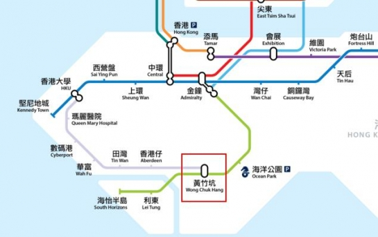 HK MTR Stations
